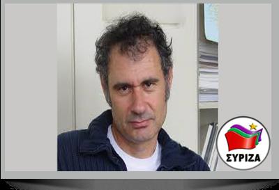 Δημήτρης Α. Σεβαστάκης Υποψήφιος Βουλευτής ΣΥΡΙΖΑ νομού Σάμου