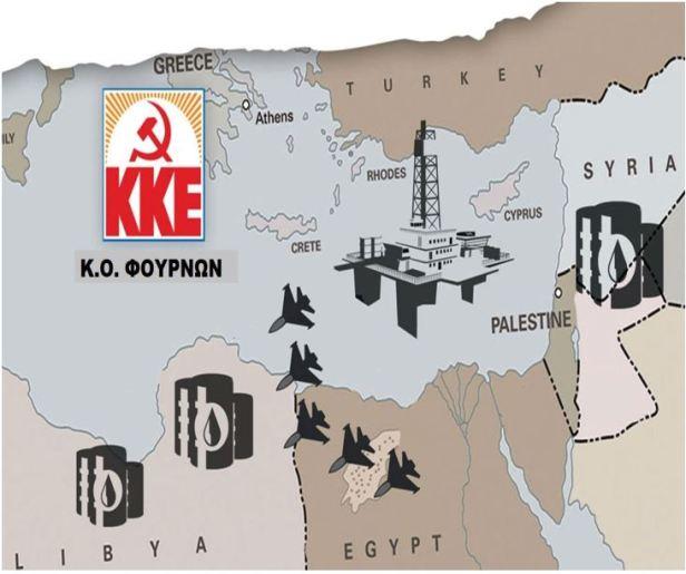 kke-libya