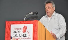 Νίκος Λαρδάς: Nα συνεχιστεί η θετική πορεία δίπλα στον ικαριώτικο λαό    Ημεροδρόμος